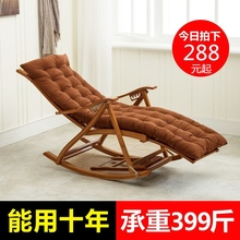客厅单se床躺椅老的en老年的木质家用阳台竹躺椅靠椅会所陪护