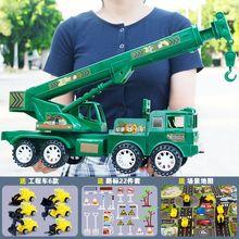 宝宝吊se玩具起重车en惯性工程车男孩宝宝勾机吊机模型