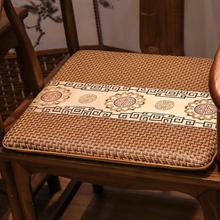 中式红se沙发坐垫夏en座垫圈椅餐椅垫藤席沙发垫夏天防滑椅垫