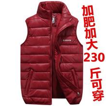 2020新式羽绒棉20se8斤特大码en外套秋冬女短式背心班服定制