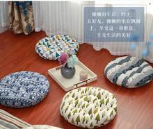 日式棉se榻榻米(小)坐en圆形蒲团飘窗垫学生电脑椅藤席布艺垫子