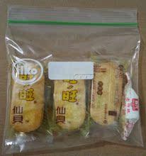 进口材se超实惠食品in袋保鲜防虫防潮 16.5*14.9*3 丝