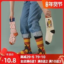 原创可se有趣创意中fr男女长袜嘻哈涂鸦袜子女ins潮花袜子