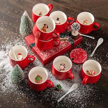 创意陶se立体3D动fr杯子 咖啡牛奶杯带盖 情侣圣诞水杯