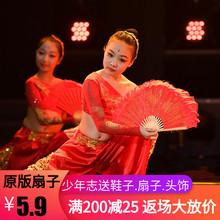 少年志se蹈服装演出fr古典中国说少年强则国强女童扇子民族服
