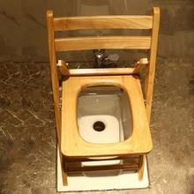 实木坐se所凳子靠背ei便椅可折叠孕妇蹲便器家用大便马桶木质