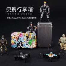 新式多se能折叠行李er四轴实时图传遥控玩具飞行器气压定高式
