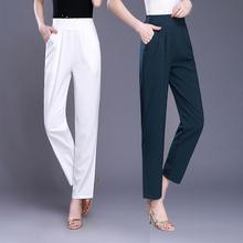 夏季新款休闲长裤直筒裤高