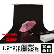 1.2sf02M磨砂do景布反光板倒影板 淘宝摄影棚背景纸拍摄道具器材