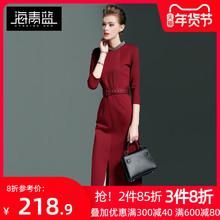 海青蓝sf色包臀连衣do式2020新式打底气质修身裙子女秋冬2404