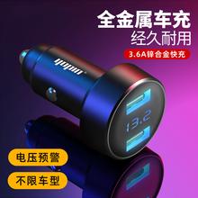 车载充电器sf2充车载手do车点烟器一拖二双USB转换智能快充