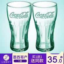 【买1sf1】进口玻hj乐杯果汁杯啤酒杯咖啡牛奶茶杯创意水杯