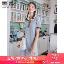 香影tsf连衣裙女2gs夏装新式(小)香风宽松polo领直筒冰丝针织裙子