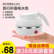 旅行硅sf电热水壶迷kd纳便携烧水壶(小)型自动断电保温