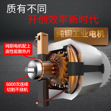 切割机sf功率工业级vw功能木材金属钢材(小)型便携式型材切管机