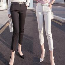 九分裤女sf1020新er夏秋白色时装裤(小)脚铅笔裤休闲黑色西装裤