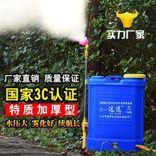 202sf新式电动农er器背负式高压打药机锂电池果树充电农