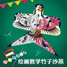 纸风筝sf飞传统制作pz工材料蝴蝶半成品手绘公主涂鸦沙燕绘画