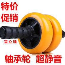 重型单sf腹肌轮家用pz腹器轴承腹力轮静音滚轮健身器材