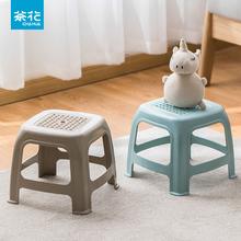 茶花塑sf凳藤面(小)方en宝凳宝宝凳(小)矮凳换鞋凳塑料凳子浴室凳
