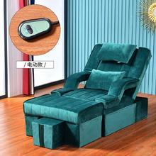 足疗店sf浴店单的椅en紫色皮布家庭美甲椅足浴沙发电动高档