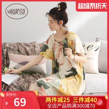 睡裙女sf夏季半袖长en薄式性感日式裙子甜美宽松孕妇夏天睡衣