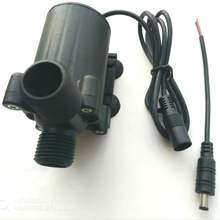 中科(小)sf12v24sj鱼缸喷泉抽水冷循环直流无刷静音磁力潜水泵