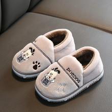 巴布豆儿童棉拖鞋1-sf7岁冬季男sj居卡通带后跟保暖宝宝拖鞋