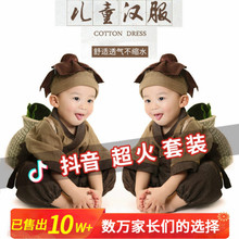 (小)和尚sf服宝宝古装sj童夏装女童和尚服僧袍男演出服国学服装