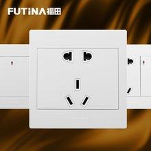 。福田点sf1关86型sj插座面板墙壁电源二三插家用白色开关D1