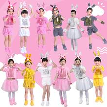 新式六sf宝宝(小)兔子sj(小)白兔动物表演服幼儿园舞台舞蹈裙服装