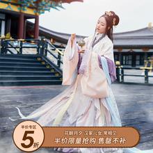 【梦华sf花朝记汉服sj计 魏晋制襦裙5m摆八破交窬裙女装