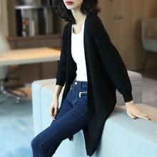 羊毛衣sf士冬装秋季sj020韩款中长式宽松显瘦针织打底开衫外套
