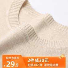 毛衣打sf衫女202zx冬新式宽松套头长袖圆领针织衫内搭洋气上衣