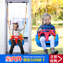 (小)孩玩sf宝宝秋千室zx单杠婴幼儿荡秋千户外庭院吊椅宝宝座椅