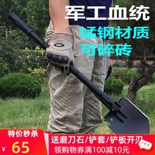 昌林6sf8C多功能zx国铲子折叠铁锹军工铲户外钓鱼铲