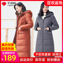 千仞岗sg厚冬季品牌dj2020年新式女士加长式超长过膝鸭绒外套