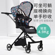 溜娃神sg可坐可躺可pz景观可折叠童车婴儿推车遛娃神器