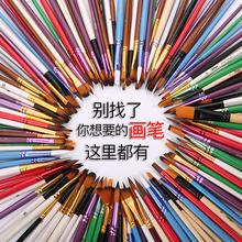 木杆画笔尼龙毛组合水彩笔绘画sg11装多功yf烯油画画笔套装