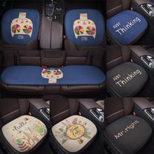 汽车坐垫单片sg3季垫(小)车yt卡通垫四季通用可爱车凉垫三件套