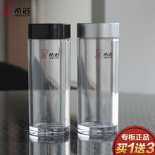 正品希sg加厚塑料杯zg杯透明男女士宝宝可爱时尚太空口杯子防摔
