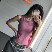 [sgzm]健身服女紧身瑜伽背心跑步t恤速干