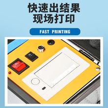 机便携sg动作校验测py速电梯速度器电梯电钻检测式