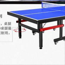 可折叠sh标准可移动an抗老化兵乓球台案子室内带轮
