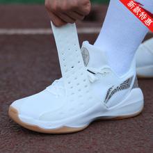 201sh夏季新式李an音速音速6低帮减震耐磨高帮专业比赛篮球鞋