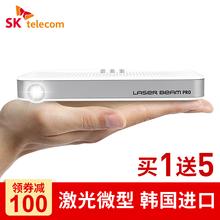 韩国Ssh家用微型激ke仪无线智能投影机迷你高清家庭影院1080p