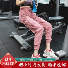 运动裤sh长裤宽松(小)ke速干裤束脚跑步瑜伽健身裤舞蹈秋冬卫裤