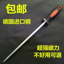 屠宰肉联厂杀猪牛肉刀专用磨刀棍德sh13进口钢ke刀棒磨刀器