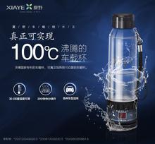 夏野车sh电热杯加热ke电热烧水壶烧开水热水器充电式电池汽车