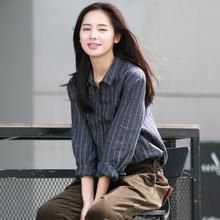 谷家 sh文艺复古条li衬衣女 2021春秋季新式宽松色织亚麻衬衫